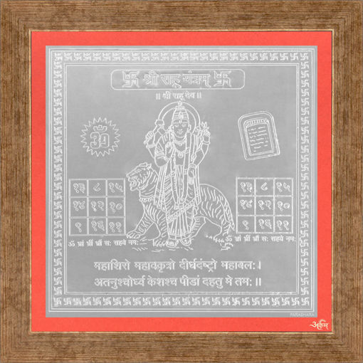 Picture of ARKAM Rahu Yantra - Silver Plated Copper (For appeasement of planet Rahu) - (4 x 4 inches, Silver) with Framing