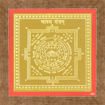 Picture of ARKAM Matasya Yantra - Gold Plated Copper (For removing vaastu related doshas) - (4 x 4 inches, Golden) with Framing