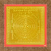 Picture of ARKAM Para Vidya Bhedan Sudarshan Yantra - Gold Plated Copper (For overall protection) - (4 x 4 inches, Golden) with Framing