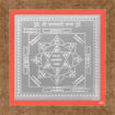 Picture of ARKAM Saraswati Yantra - Silver Plated Copper (For educational prowess) - (4 x 4 inches, Silver) with Framing