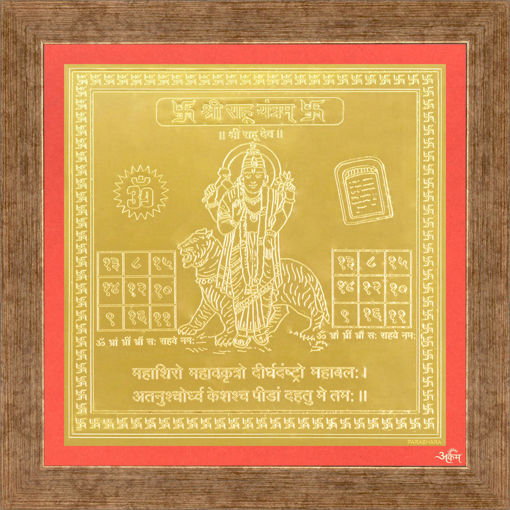 Picture of ARKAM Rahu Yantra - Gold Plated Copper (For appeasement of planet Rahu) - (4 x 4 inches, Golden) with Framing