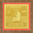 Picture of ARKAM Shani Yantra - Gold Plated Copper (For appeasement of planet Saturn) - (4 x 4 inches, Golden) with Framing