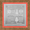 Picture of ARKAM Sheeghra Vivaha Yantra - Silver Plated Copper (For early marriage) - (4 x 4 inches, Silver) with Framing