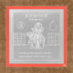 Picture of ARKAM Shukra Yantra - Silver Plated Copper (For appeasement of planet Venus) - (4 x 4 inches, Silver) with Framing