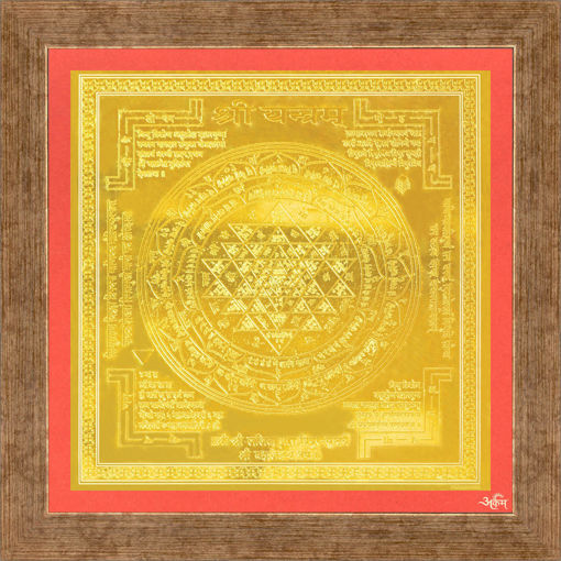 Picture of ARKAM Shri Yantra - Gold Plated Copper  (For success) - (4 x 4 inches, Golden) with Framing