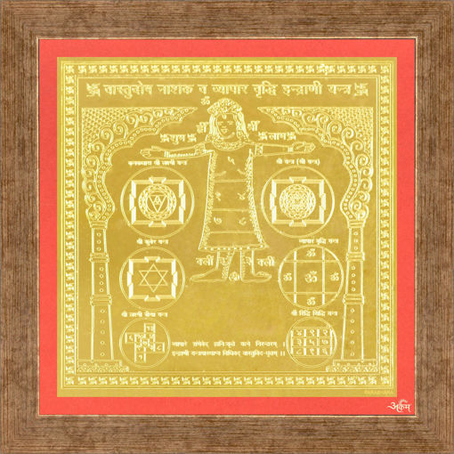 Picture of ARKAM Vaastu Dosha Nashak Vyapaar Vriddhi Indrani Yantra - Gold Plated Copper (For good fortune, prosperity and flow of money in business) - (4 x 4 inches, Golden) with Framing