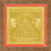 Picture of ARKAM Vahaan Durghatna Yantra - Gold Plated Copper (For protection against vehicular accidents) - (4 x 4 inches, Golden) with Framing