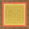 Picture of ARKAM Vasheekaran Yantra - Gold Plated Copper (For controlling someone else) - (4 x 4 inches, Golden) with Framing