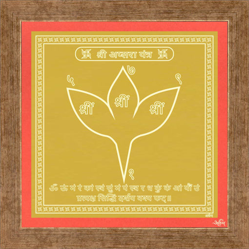 Picture of ARKAM Apsara Yantra - Gold Plated Copper (For beautiful and youthful looks) - (4 x 4 inches, Golden) with Framing