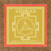 Picture of ARKAM Durga Beesa Yantra - Gold Plated Copper (for Wealth and Protection) - (4 x 4 inches, Golden) with Framing