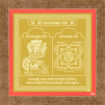 Picture of ARKAM Kamakhya Yantra - Gold Plated Copper (For protection against evil spirits) - (4 x 4 inches, Golden) with Framing