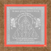 Picture of ARKAM Vahaan Durghatna Yantra - Silver Plated Copper (For protection against vehicular accidents) - (4 x 4 inches, Silver) with Framing