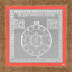 Picture of ARKAM Vasheekaran (Purusha) Yantra - Silver Plated Copper (For controlling desired male) - (4 x 4 inches, Silver) with Framing