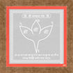 Picture of ARKAM Apsara Yantra - Silver Plated Copper (For beautiful and youthful looks) - (4x4 inches, Silver) with Framing