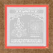 Picture of ARKAM Bhuvaneshwari Yantra - Silver Plated Copper (For achieving deep meditation and knowledge) - (4x4 inches, Silver) with Framing