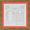 Picture of ARKAM Dhanwantari Yantra - Silver Plated Copper (For good health and curing ailments) - (4x4 inches, Silver) with Framing