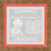 Picture of ARKAM Kamakhya Yantra - Silver Plated Copper (For protection against evil spirits) - (4x4 inches, Silver) with Framing
