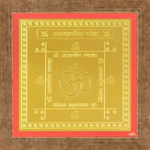 Picture of ARKAM Akarshan Yantra - Gold Plated Copper (For attracting the desired one) - (6 x 6 inches, Golden) with Framing