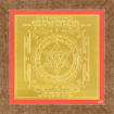 Picture of ARKAM Bagalamukhi Yantra - Gold Plated Copper (For victory over enemies and in court cases) - (6 x 6 inches, Golden) with Framing