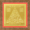 Picture of ARKAM Bhoomi Yantra - Gold Plated Copper (For protection against evil spirits) - (6 x 6 inches, Golden) with Framing