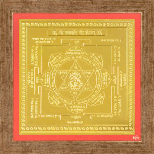 Picture of ARKAM Ganpati Yantra - Gold Plated Copper (for Removing Obstacles) - (6 x 6 inches, Golden) with Framing