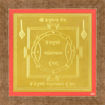 Picture of ARKAM Hanuman Yantra - Gold Plated Copper (For protection against danger and health problems) - (6 x 6 inches, Golden) with Framing