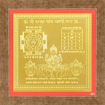 Picture of ARKAM Kanakadhara Yantra - Gold Plated Copper (For gain of wealth and success in speculation) - (6 x 6 inches, Golden) with Framing