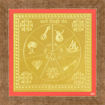 Picture of ARKAM Karya Siddhi Yantra - Gold Plated Copper (For complete success) - (6 x 6 inches, Golden) with Framing