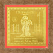 Picture of ARKAM Ketu Yantra - Gold Plated Copper (For appeasement of planet Ketu) - (6 x 6 inches, Golden) with Framing