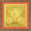 Picture of ARKAM Laxmi Narayan Yantra - Gold Plated Copper (For prosperity, harmony and good health) - (6 x 6 inches, Golden) with Framing