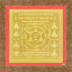 Picture of ARKAM Mahalakshmi Yantra - Gold Plated Copper (For attainment of wealth) - (6 x 6 inches, Golden) with Framing