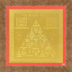 Picture of ARKAM Mangal Yantra - Gold Plated Copper (For appeasement of planet Mars) - (6 x 6 inches, Golden) with Framing