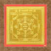 Picture of ARKAM Saraswati Yantra - Gold Plated Copper (For educational prowess) - (6 x 6 inches, Golden) with Framing