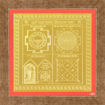 Picture of ARKAM Sarva Raksha Badha Nivaran Yantra - Gold Plated Copper (For protection and removal of obstacles) - (6 x 6 inches, Golden) with Framing