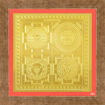 Picture of ARKAM Sarva Raksha Maha Yantra - Gold Plated Copper (for All Round Protection) - (6 x 6 inches, Golden) with Framing