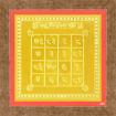 Picture of ARKAM Shatru Nivaran Yantra - Gold Plated Copper (For protection against enemies) - (6 x 6 inches, Golden) with Framing