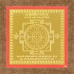 Picture of ARKAM Susheela Yantra - Gold Plated Copper (For relief from domestic problems) - (6 x 6 inches, Golden) with Framing