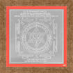 Picture of ARKAM Bagalamukhi Yantra - Silver Plated Copper (For victory over enemies and in court cases) - (6 x 6 inches, Silver) with Framing