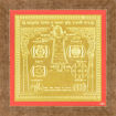 Picture of ARKAM Vaastu Dosha Nashak Vyapaar Vriddhi Indrani Yantra - Gold Plated Copper (For good fortune, prosperity and flow of money in business) - (6 x 6 inches, Golden) with Framing