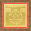 Picture of ARKAM Vasheekaran (Stree) Yantra - Gold Plated Copper (For controlling desired female) - (6 x 6 inches, Golden) with Framing