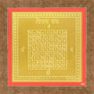 Picture of ARKAM Vijaya Yantra - Gold Plated Copper (For Victory) - (6 x 6 inches, Golden) with Framing