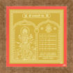 Picture of ARKAM Dhanwantari Yantra - Gold Plated Copper (For good health and curing ailments) - (6 x 6 inches, Golden) with Framing