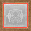 Picture of ARKAM Kaamdeva Yantra - Silver Plated Copper (For romantic attraction) - (6 x 6 inches, Silver) with Framing