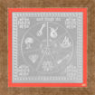 Picture of ARKAM Karya Siddhi Yantra - Silver Plated Copper (For complete success) - (6 x 6 inches, Silver) with Framing