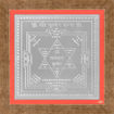 Picture of ARKAM Kubera Yantra - Silver Plated Copper (For prosperity in business and work) - (6 x 6 inches, Silver) with Framing