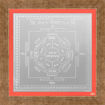 Picture of ARKAM Santan Gopala Yantra - Silver Plated Copper (For progeny) - (6 x 6 inches, Silver) with Framing