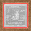 Picture of ARKAM Shani Yantra - Silver Plated Copper (For appeasement of planet Saturn) - (6 x 6 inches, Silver) with Framing