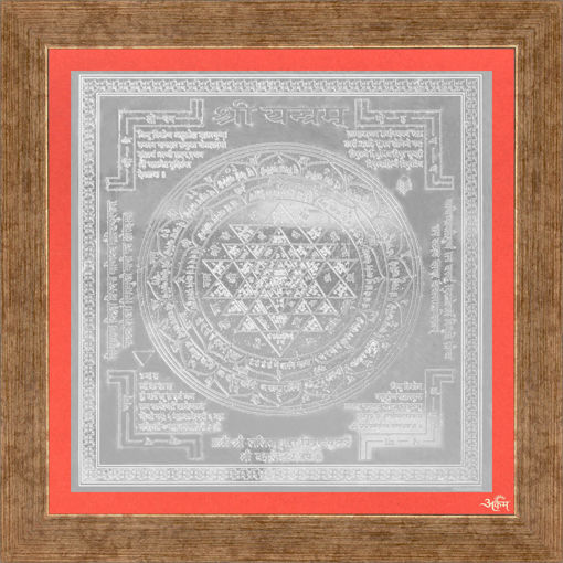 Picture of ARKAM Shri Yantra - Silver Plated Copper  (For success) - (6 x 6 inches, Silver) with Framing