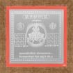 Picture of ARKAM Surya Yantra - Silver Plated Copper (For appeasement of planet Sun) - (6 x 6 inches, Silver) with Framing