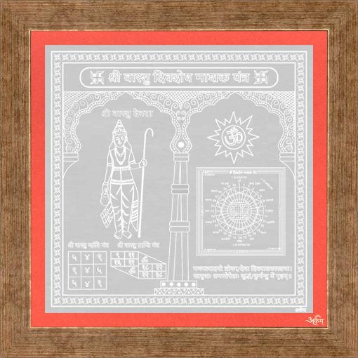 Picture of ARKAM Vaastu Dik Dosh Nashak Yantra - Silver Plated Copper (Eliminates vaastu dosha and brings prosperity) - (6 x 6 inches, Silver) with Framing